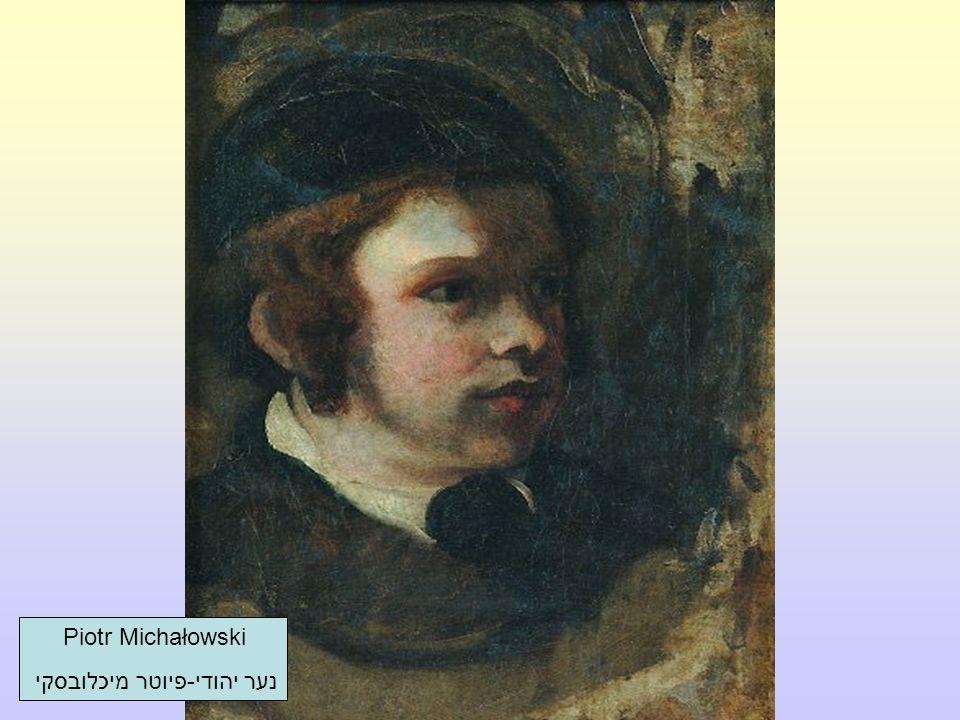 נער יהודי-פיוטר מיכלובסקי