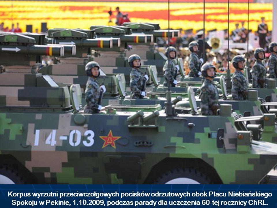 Korpus wyrzutni przeciwczołgowych pocisków odrzutowych obok Placu Niebiańskiego Spokoju w Pekinie, 1.10.2009, podczas parady dla uczczenia 60-tej rocznicy ChRL.