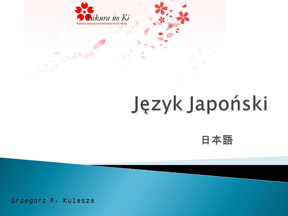 Język Japoński 日本語 Grzegorz R. Kulesza