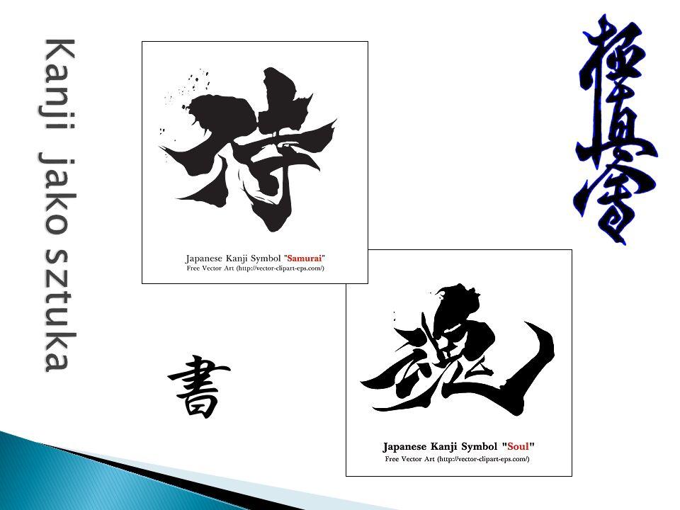 Kanji jako sztuka