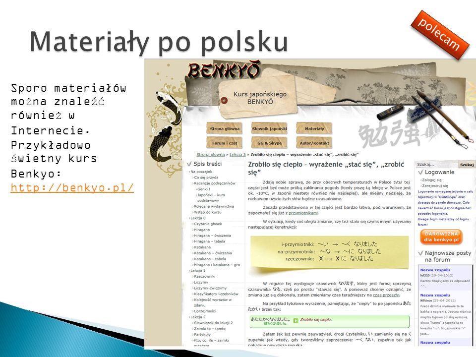 Materiały po polsku polecam