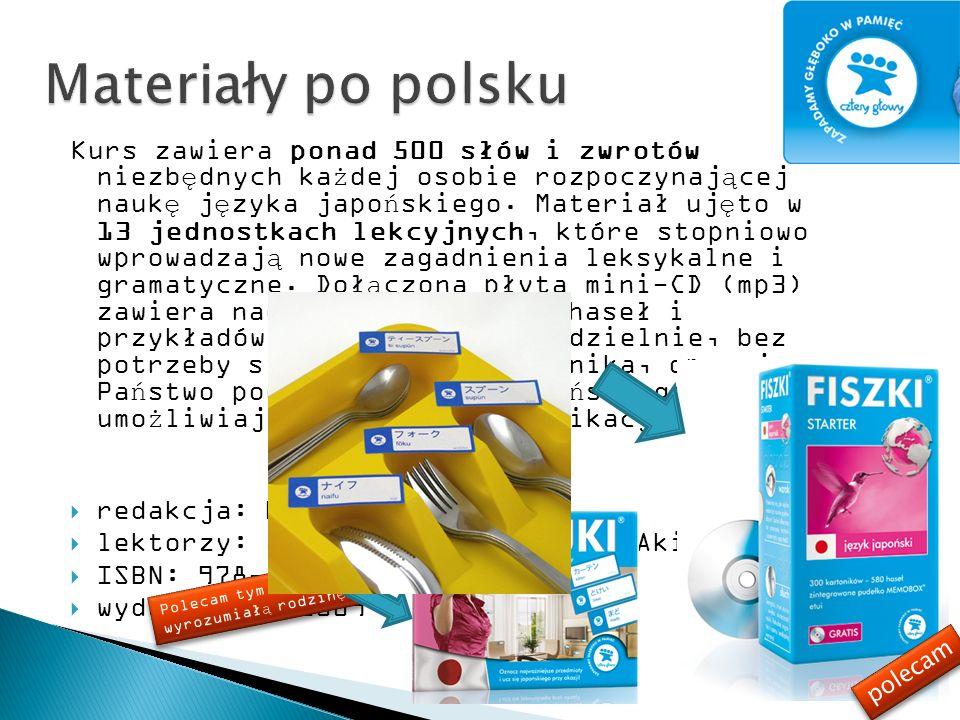 Materiały po polsku