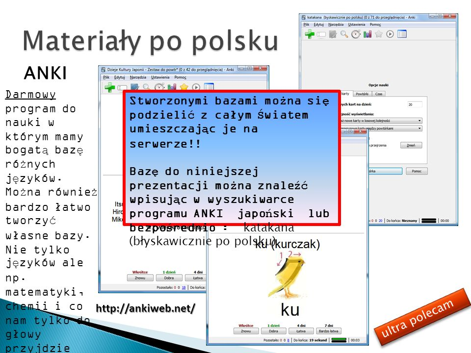 Materiały po polsku ANKI
