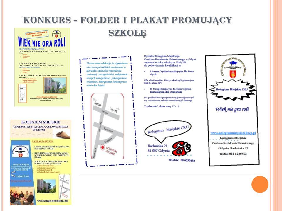 konkurs - folder i plakat promujący szkołę