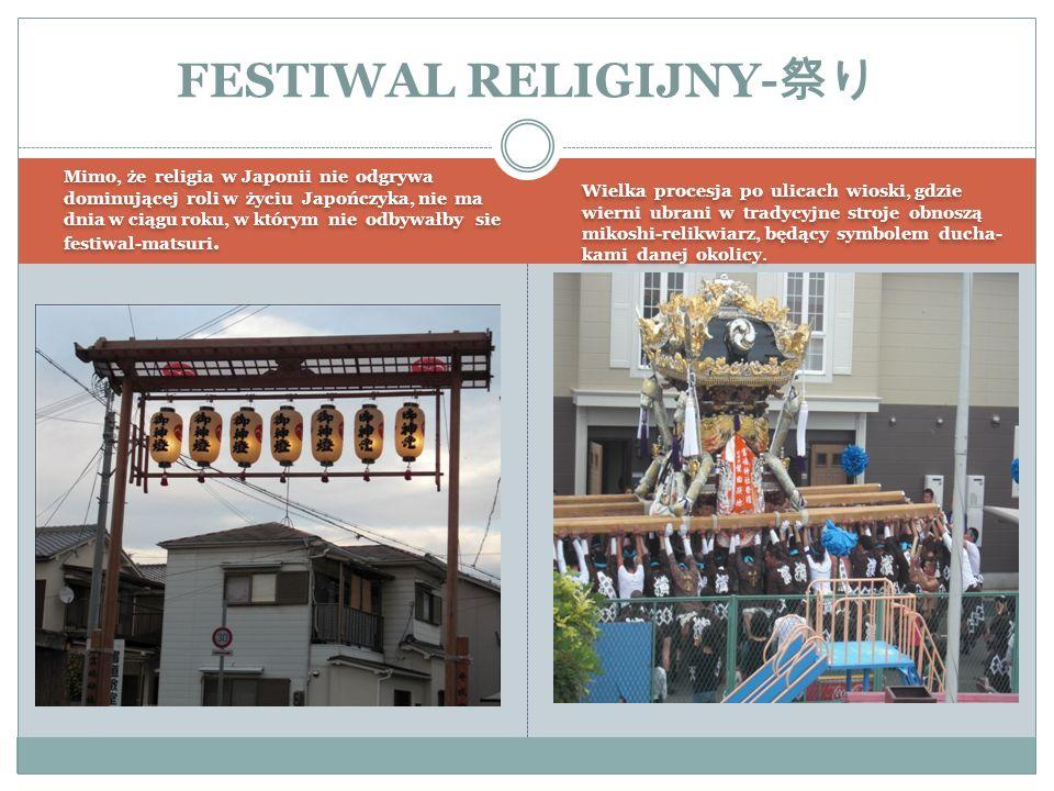 FESTIWAL RELIGIJNY-祭り