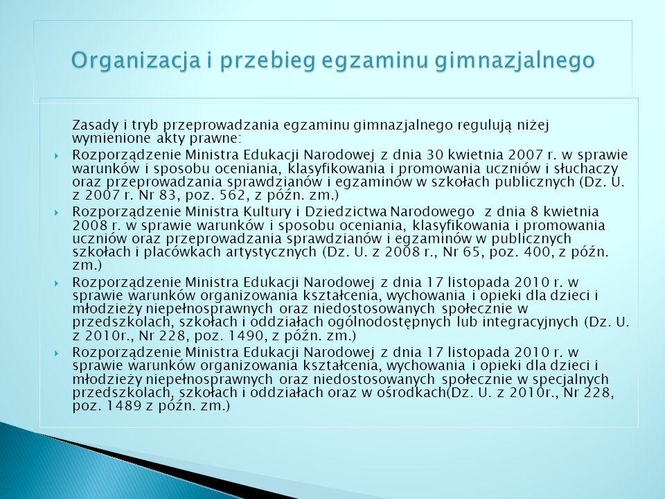 Organizacja i przebieg egzaminu gimnazjalnego