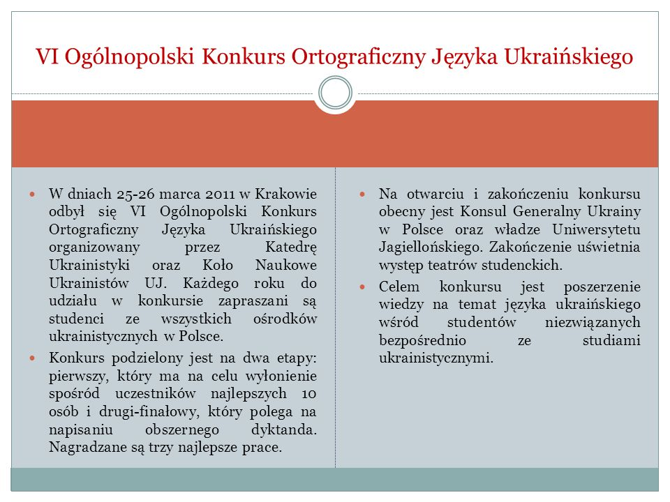 VI Ogólnopolski Konkurs Ortograficzny Języka Ukraińskiego