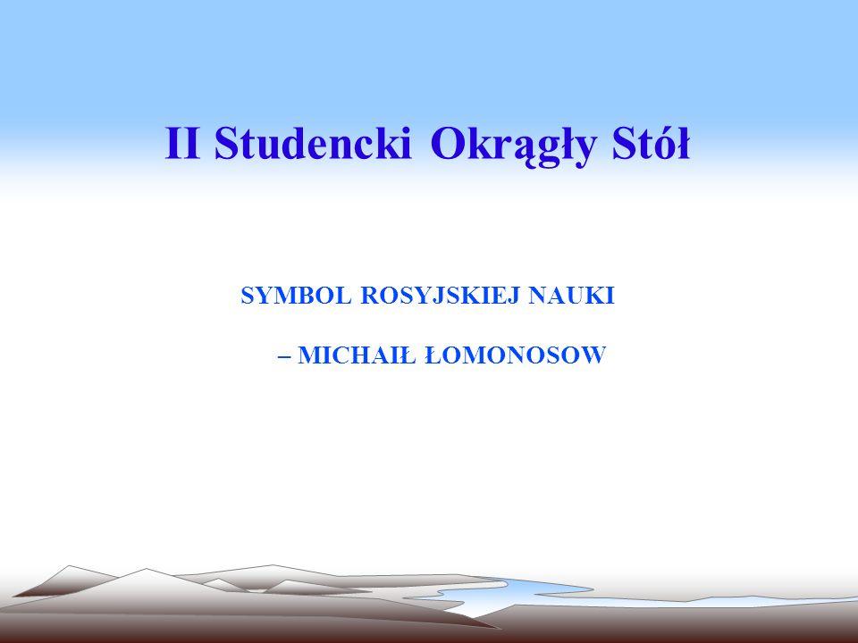 II Studencki Okrągły Stół