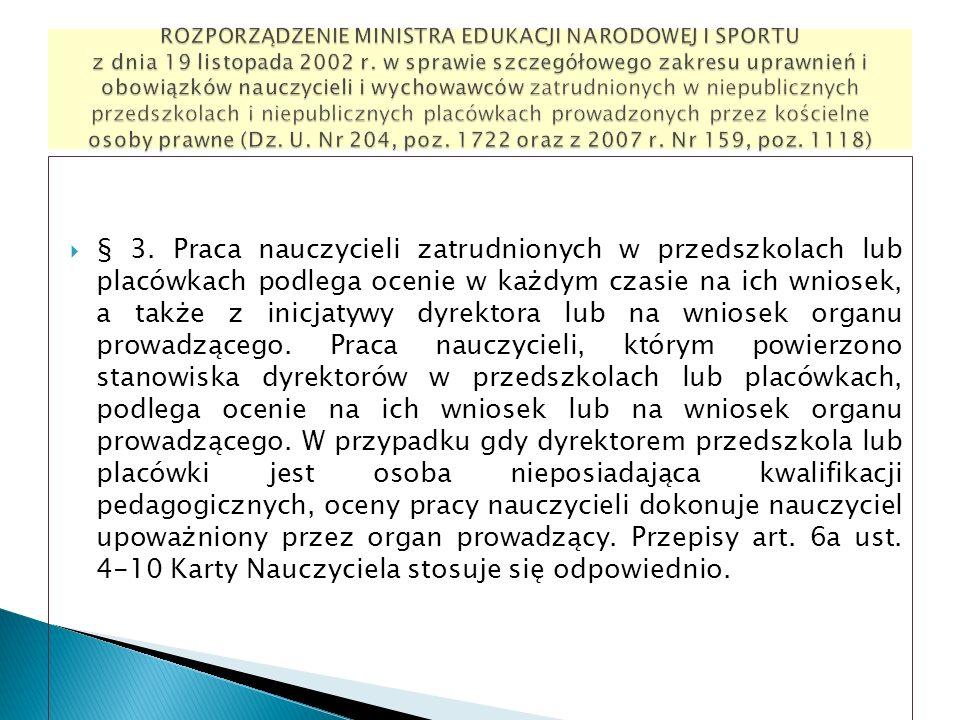 ROZPORZĄDZENIE MINISTRA EDUKACJI NARODOWEJ I SPORTU z dnia 19 listopada 2002 r. w sprawie szczegółowego zakresu uprawnień i obowiązków nauczycieli i wychowawców zatrudnionych w niepublicznych przedszkolach i niepublicznych placówkach prowadzonych przez kościelne osoby prawne (Dz. U. Nr 204, poz. 1722 oraz z 2007 r. Nr 159, poz. 1118)