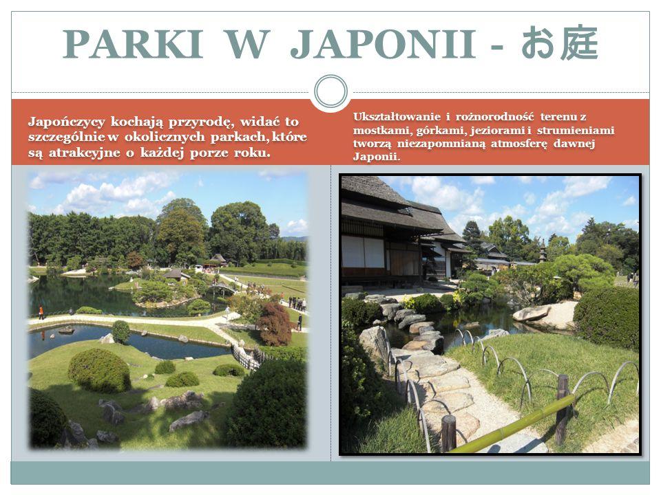 PARKI W JAPONII-お庭 Japończycy kochają przyrodę, widać to szczególnie w okolicznych parkach, które są atrakcyjne o każdej porze roku.