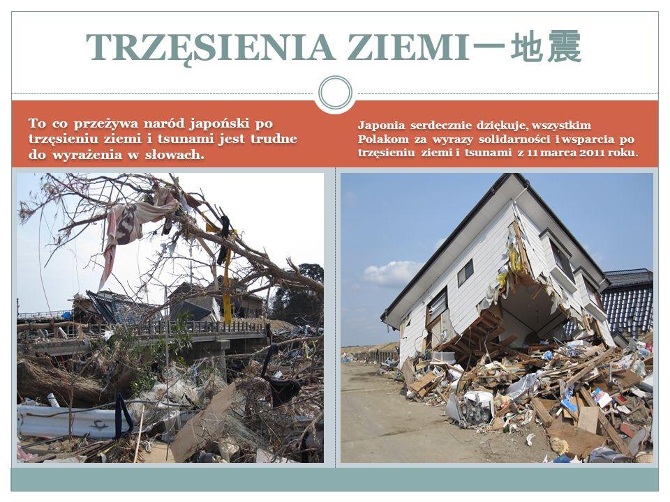 TRZĘSIENIA ZIEMIー地震 To co przeżywa naród japoński po trzęsieniu ziemi i tsunami jest trudne do wyrażenia w słowach.