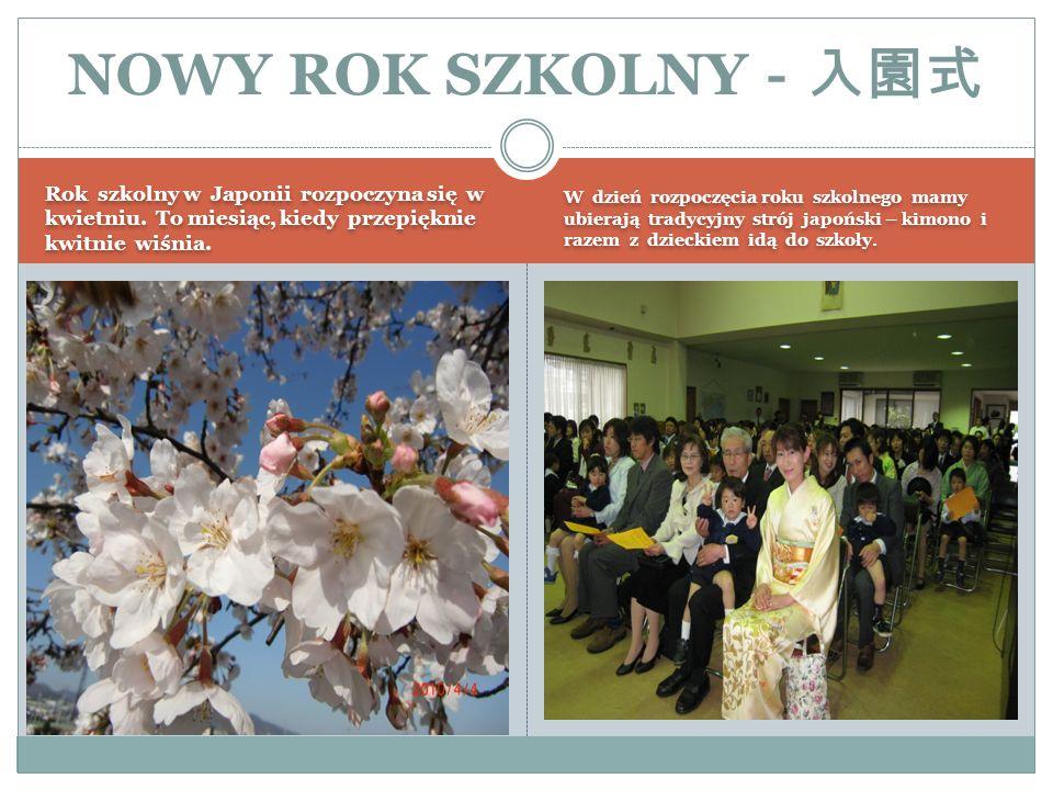 NOWY ROK SZKOLNY-入園式 Rok szkolny w Japonii rozpoczyna się w kwietniu. To miesiąc, kiedy przepięknie kwitnie wiśnia.