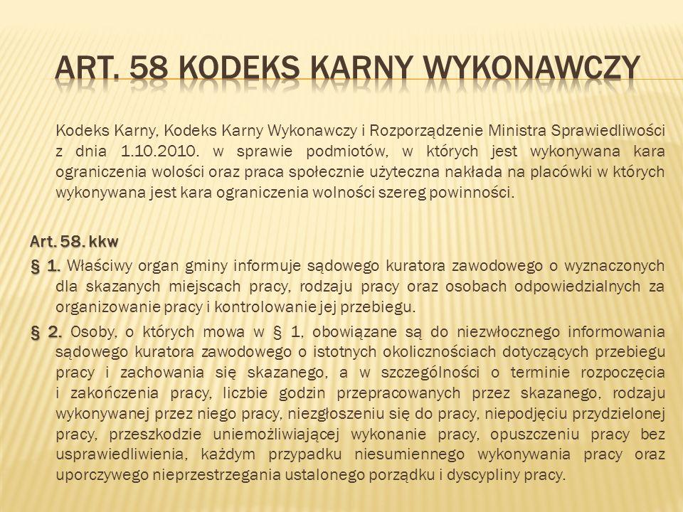 Art. 58 kodeks karny wykonawczy