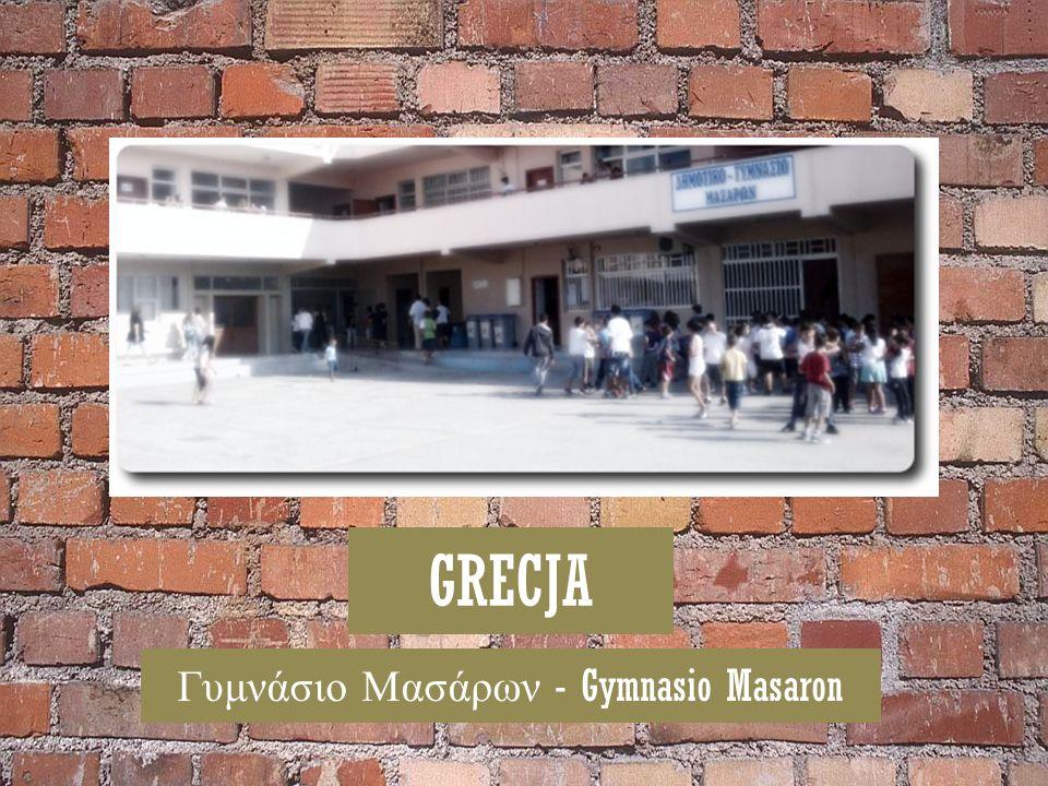 Γυμνάσιο Μασάρων - Gymnasio Masaron
