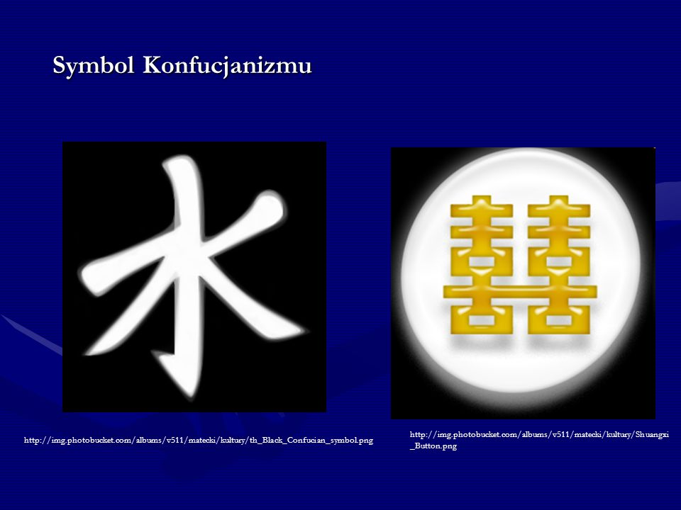 Symbol Konfucjanizmu http://img.photobucket.com/albums/v511/matecki/kultury/Shuangxi_Button.png.