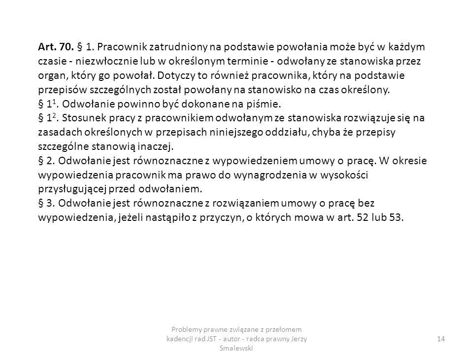 § 11. Odwołanie powinno być dokonane na piśmie.