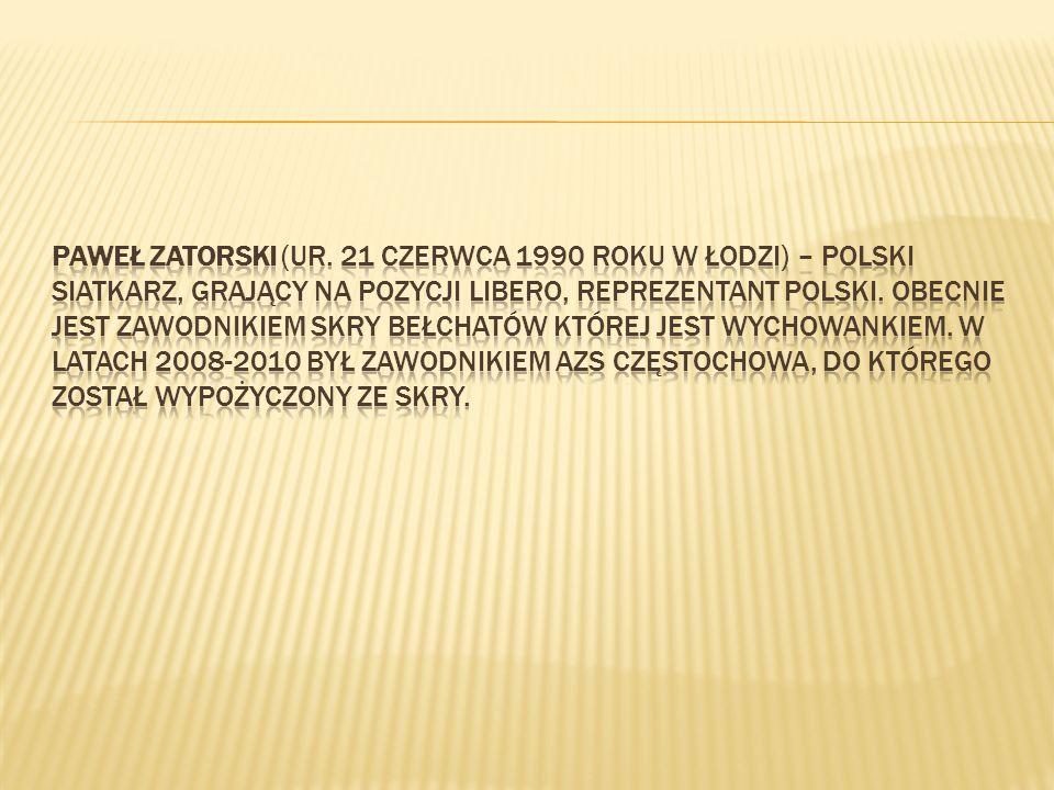 Paweł Zatorski (ur.