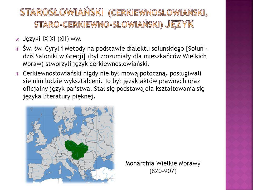 Monarchia Wielkie Morawy (820–907)