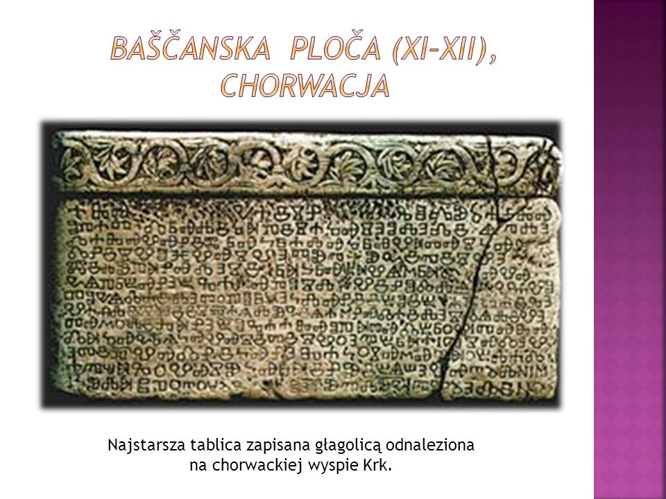 Baščanska ploča (XI–XII), Chorwacja