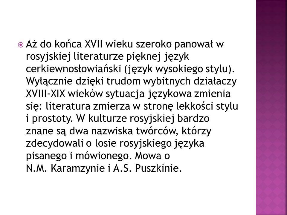 Aż do końca XVII wieku szeroko panował w rosyjskiej literaturze pięknej język cerkiewnosłowiański (język wysokiego stylu).