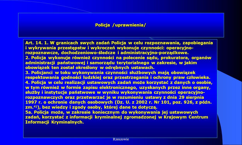 Policja /uprawnienia/