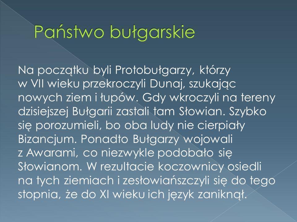 Państwo bułgarskie