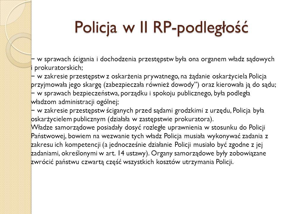 Policja w II RP-podległość