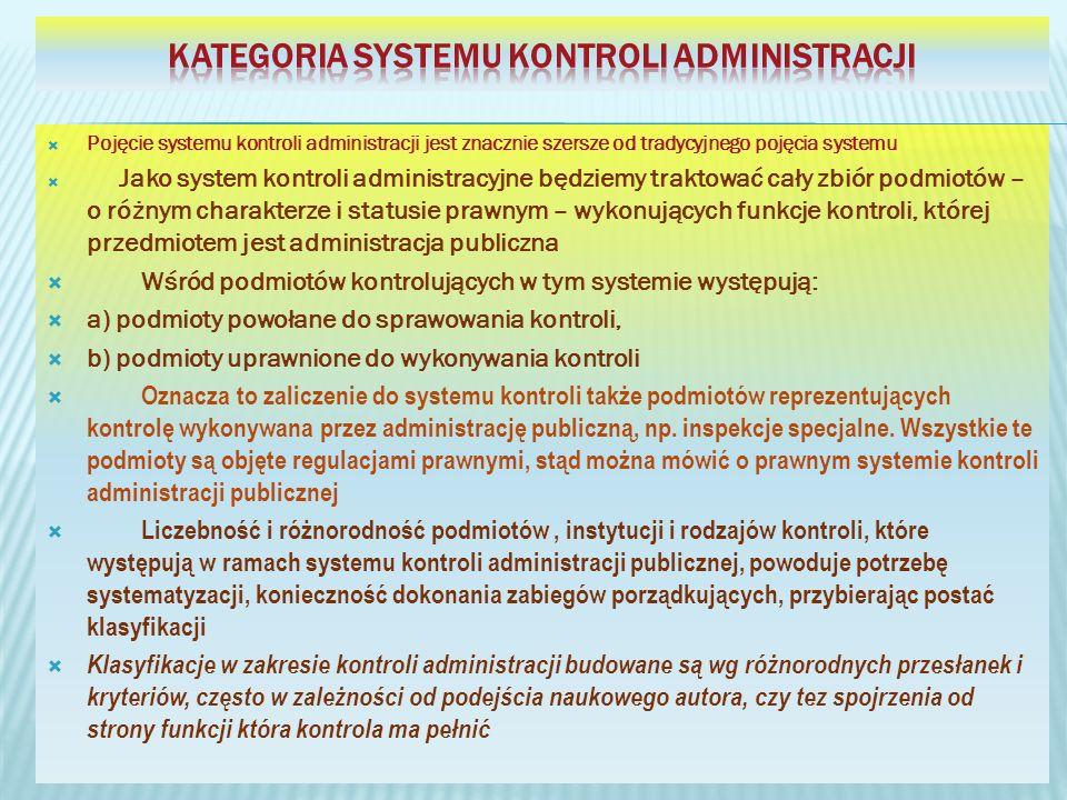 Kategoria systemu kontroli administracji
