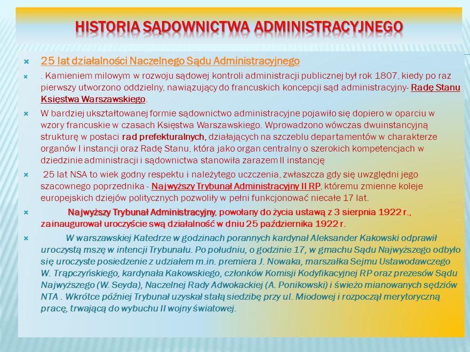Historia sądownictwa administracyjnego