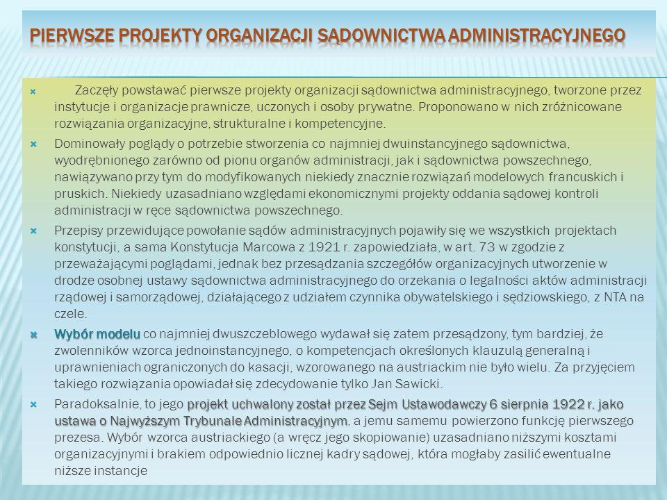 pierwsze projekty organizacji sądownictwa administracyjnego