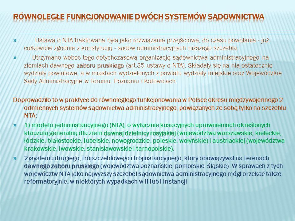 równoległe funkcjonowanie dwóch systemów sądownictwa