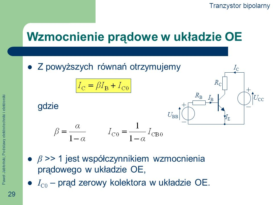 Wzmocnienie prądowe w układzie OE