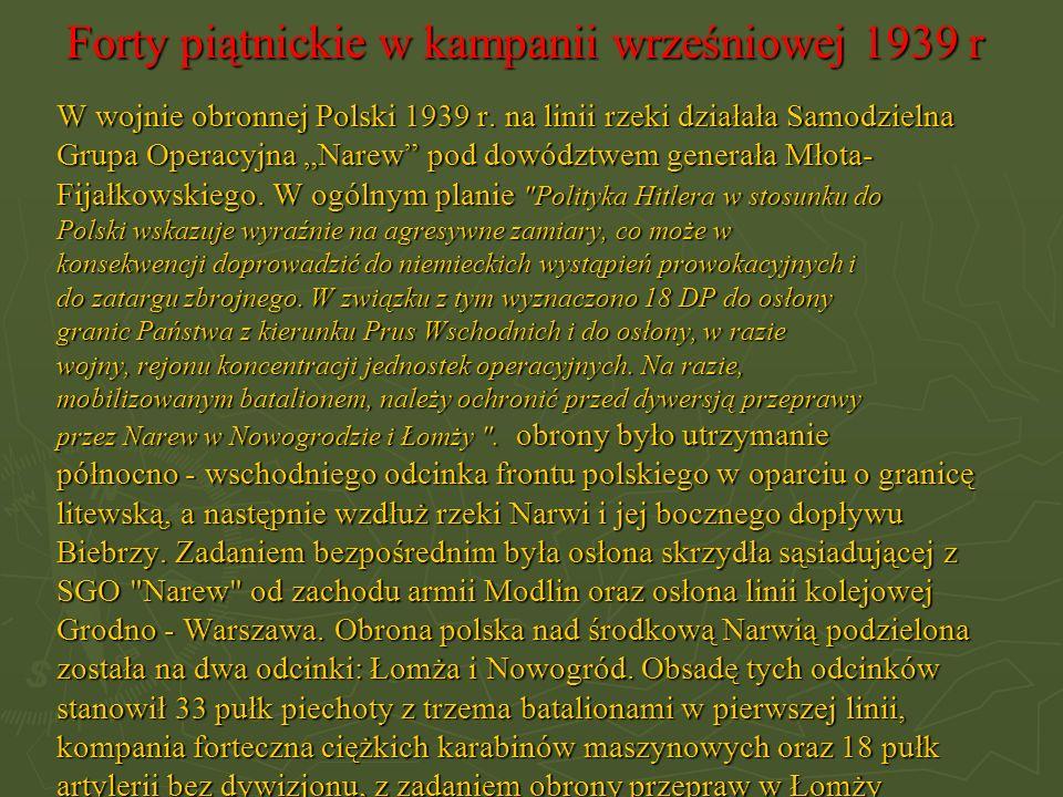 Forty piątnickie w kampanii wrześniowej 1939 r