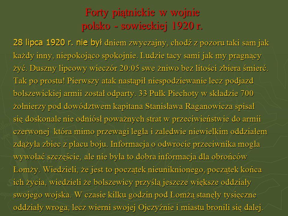 Forty piątnickie w wojnie polsko - sowieckiej 1920 r.