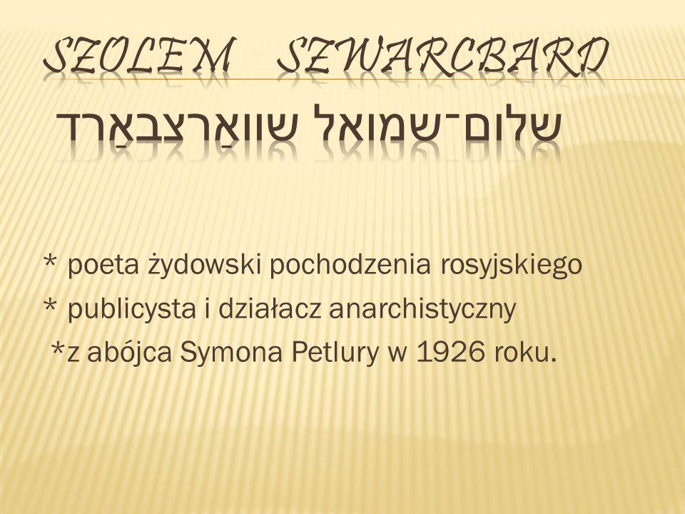 Szolem Szwarcbard שלום־שמואל שוואַרצבאַרד