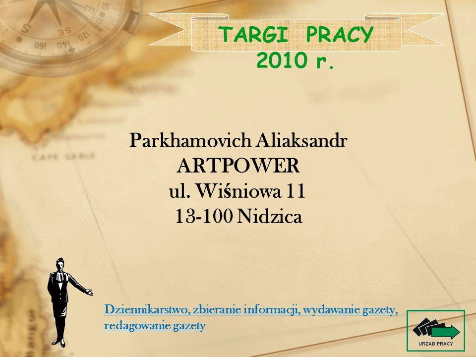 Parkhamovich Aliaksandr