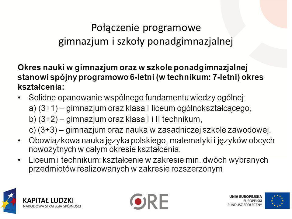 Połączenie programowe gimnazjum i szkoły ponadgimnazjalnej