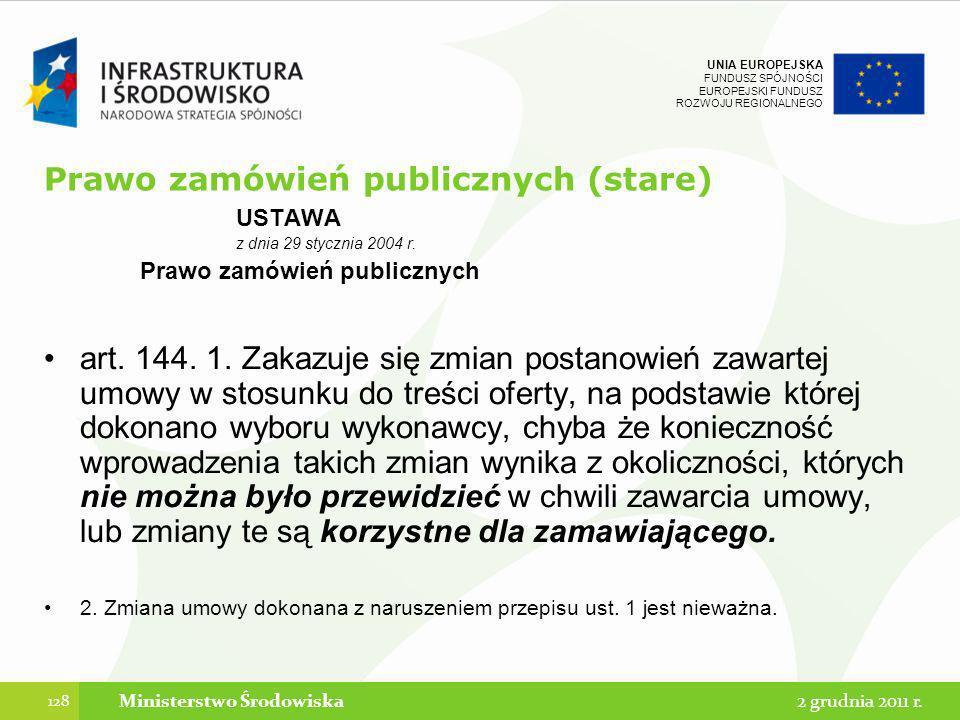 Prawo zamówień publicznych (stare)