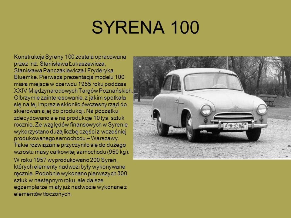 SYRENA 100