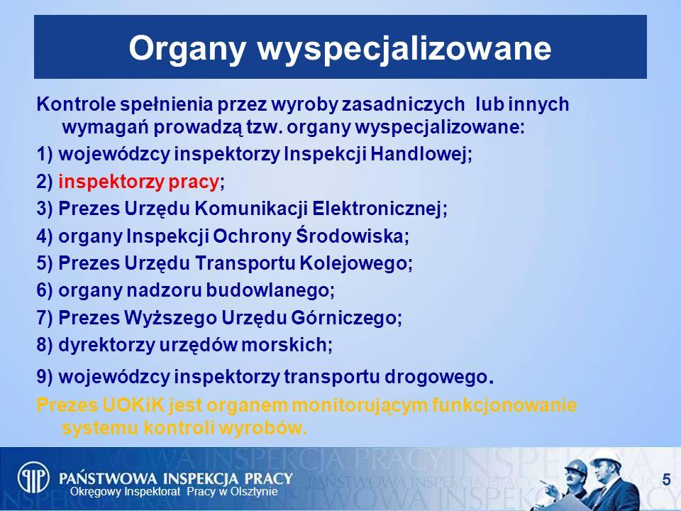 Organy wyspecjalizowane
