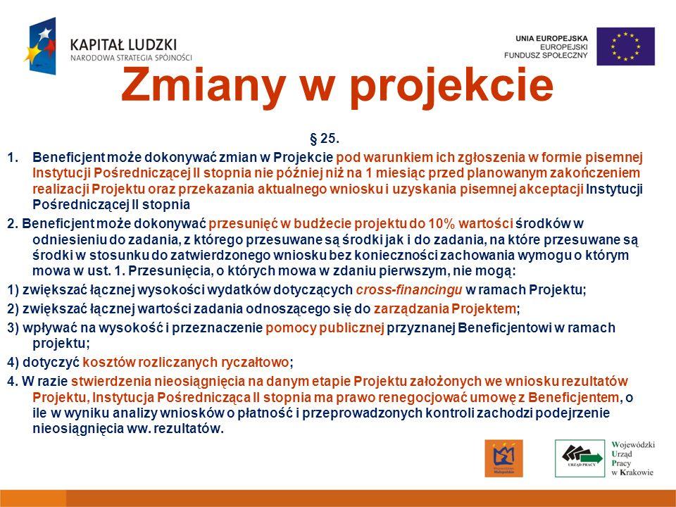 Zmiany w projekcie § 25.