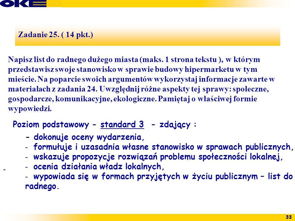 Zadanie 25. ( 14 pkt.)