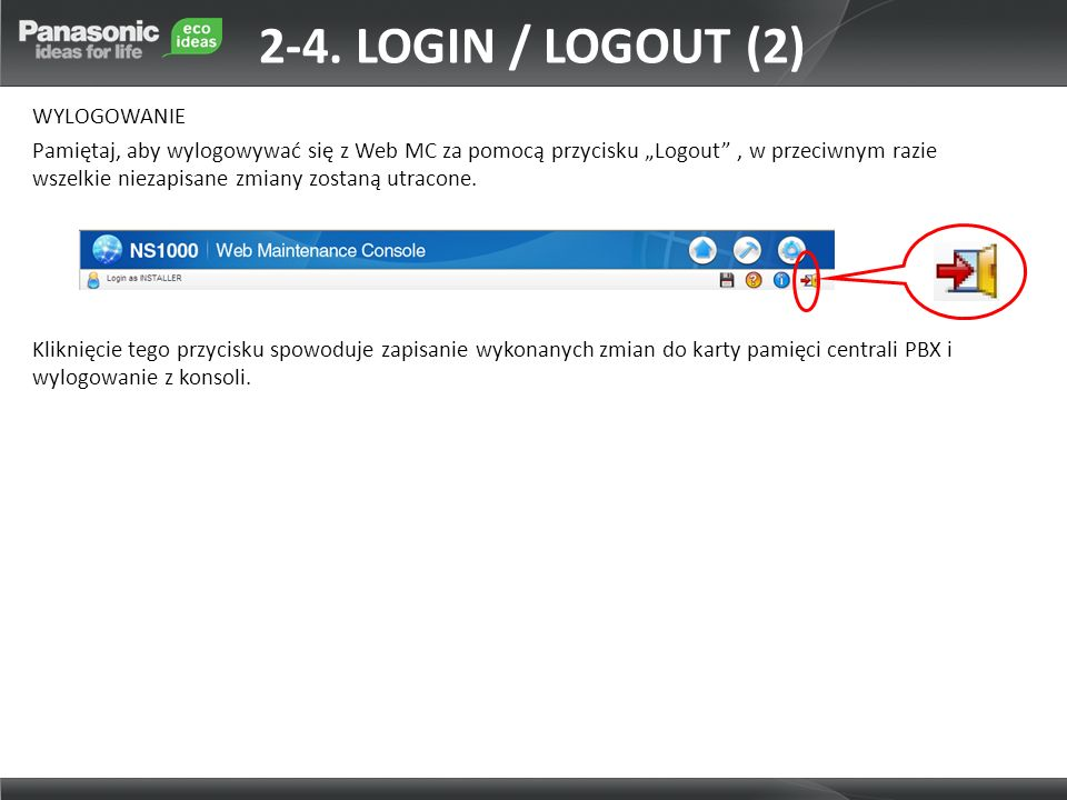 2-4. LOGIN / LOGOUT (2)