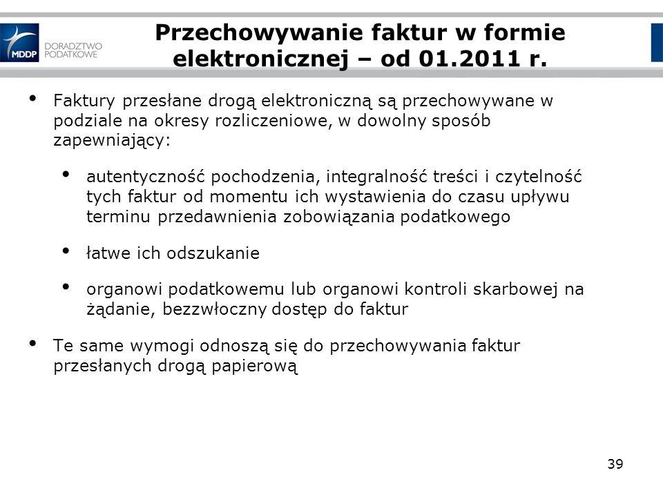 Przechowywanie faktur w formie elektronicznej – od 01.2011 r.