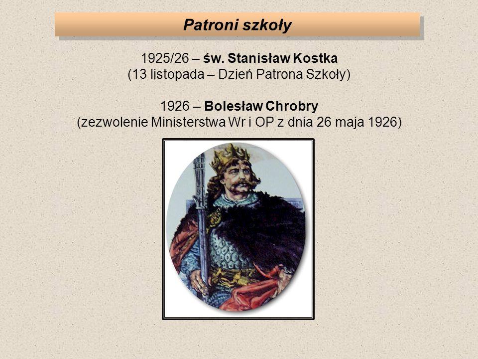 1925/26 – św. Stanisław Kostka (13 listopada – Dzień Patrona Szkoły)