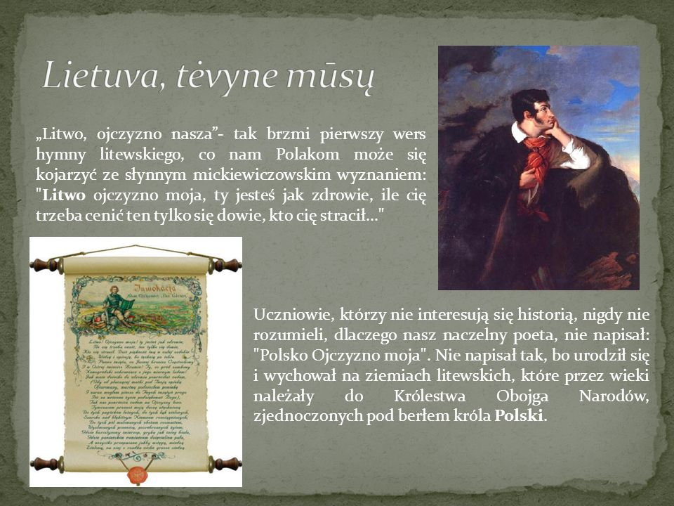 Lietuva, tėvyne mūsų