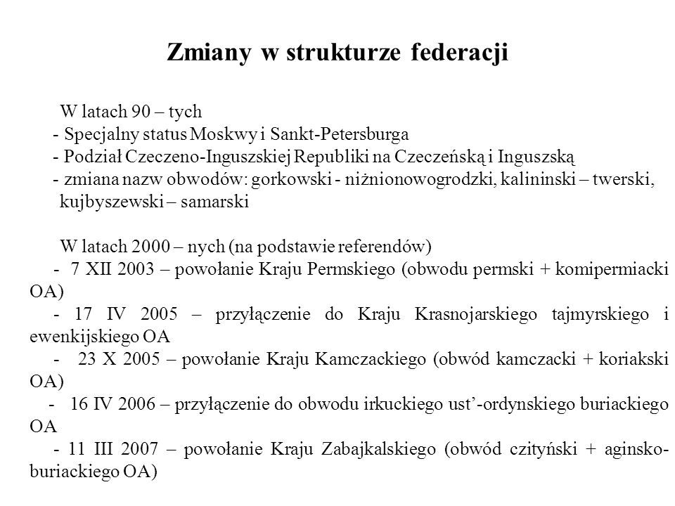 Zmiany w strukturze federacji
