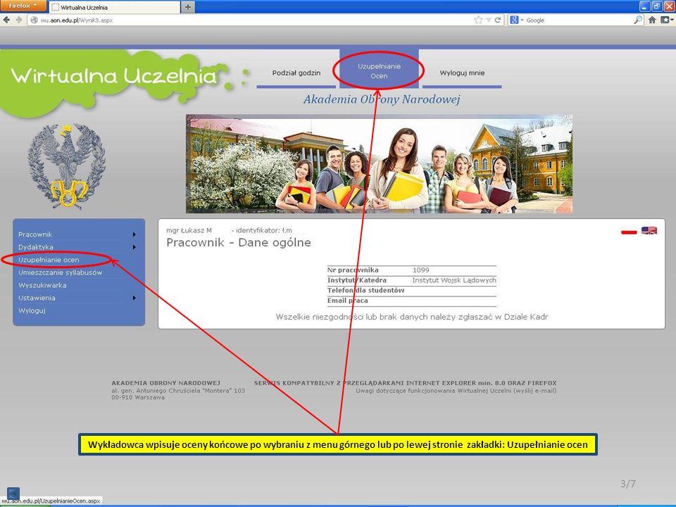 Wykładowca wpisuje oceny końcowe po wybraniu z menu górnego lub po lewej stronie zakładki: Uzupełnianie ocen