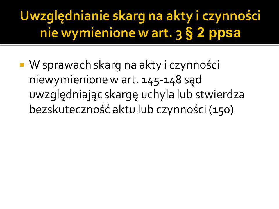 Uwzględnianie skarg na akty i czynności nie wymienione w art