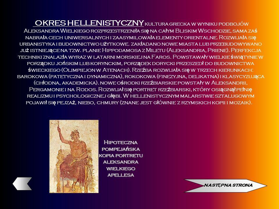 Hipoteczna pompejańska kopia portretu aleksandra wielkiego apellesa
